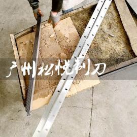 卷料裁切机切刀丨皮革切条机刀片丨裁条机切刀生产厂家