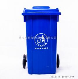 垃圾桶带盖子轮子100升可移动塑料垃圾桶