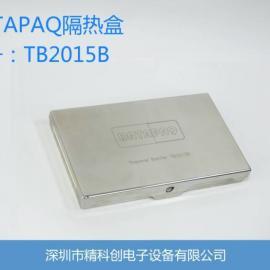 Datapaq炉温测试仪隔热盒、耐用型温度测量仪隔热盒