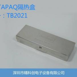 金属隔热盒、Datapaq原装进口隔热盒、炉温测试仪隔热箱