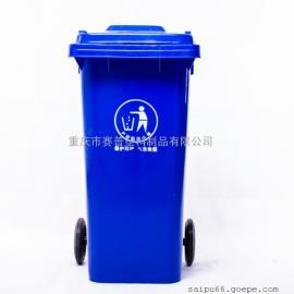 永川120L生活垃圾桶,SP�h�l垃圾桶�r格