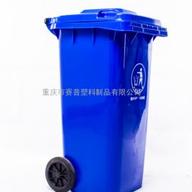成都工业园区垃圾桶,翻盖垃圾桶,120L塑料垃圾桶