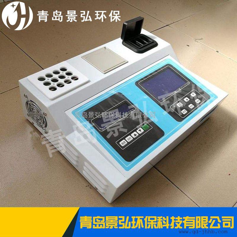 检测消解一体COD氨氮总磷总氮四合一测定仪多参数水质检测仪