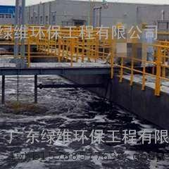 惠州废水处理之化工废水处理工程惠州绿维环保公司
