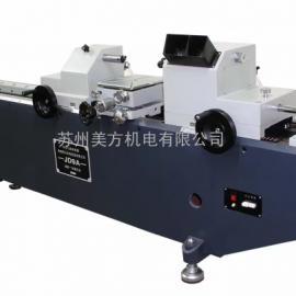苏州代理新天测长仪JD9A投影一米测长机