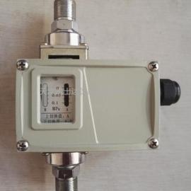 水泥厂PKL0.2***1M差压压力控制器