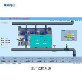 水厂监控方案、水厂监控系统