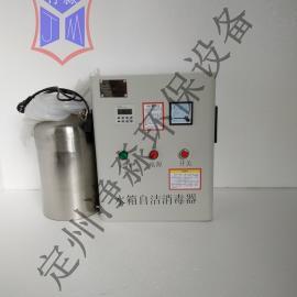 供应五指山市臭氧发生器WTS-2A水箱自洁消毒器