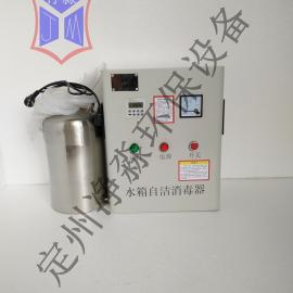 供应曲靖臭氧发生器WTS-2A水箱自洁消毒器