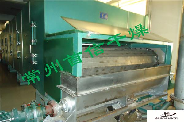 常州首信带式干燥机