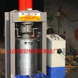 供应商用多功能大豆液压榨油机,聚财牌榨油机全套设备销售价格