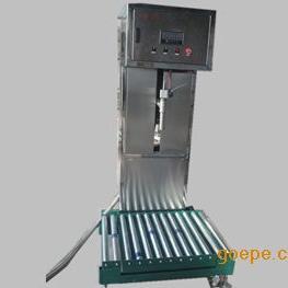 200公斤润滑油称重灌装机/250公斤水泥助磨剂称重灌装机