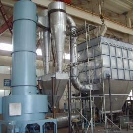 硬脂酸盐专用闪蒸干燥机