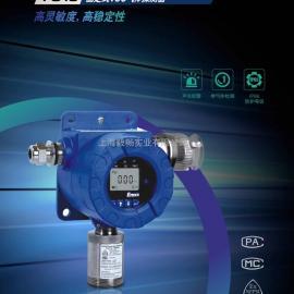 德国恩尼克思FG10固定式氧气检测仪