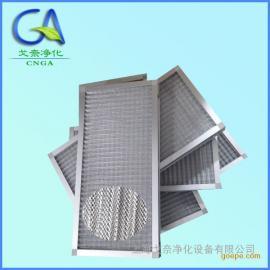 戈奈品牌生产 全金属网可清洗过滤器 空气过滤网