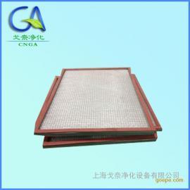 耐高温可清洗平板式过滤器 净化过滤网 戈奈价格