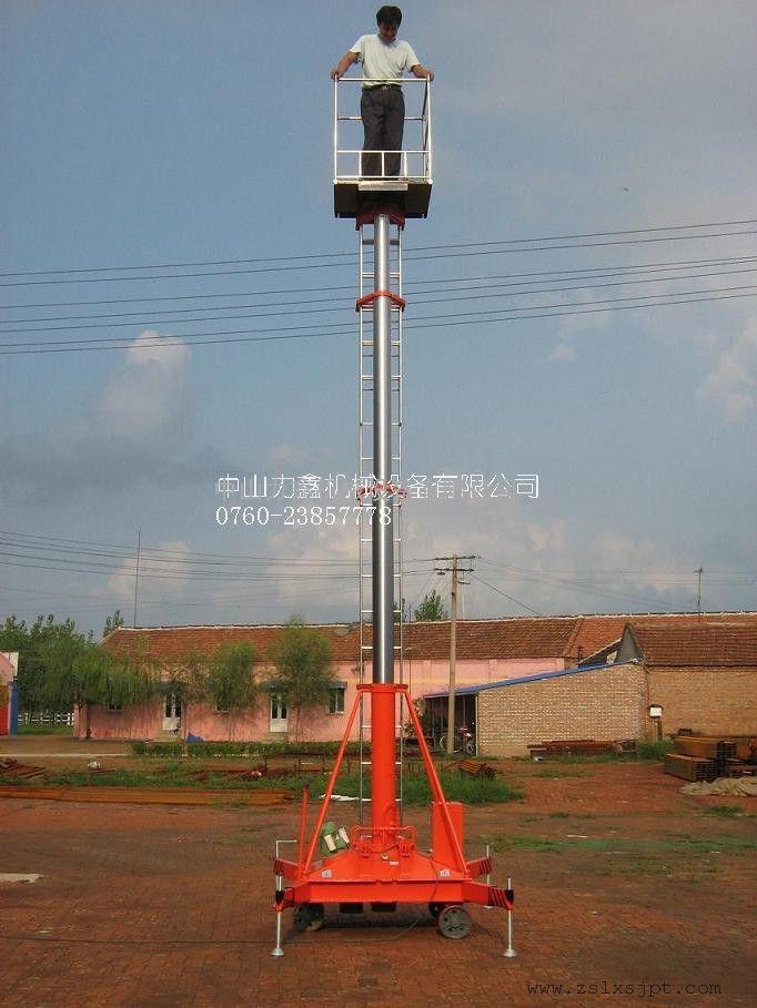 移动式液压升降机&东营升降机&移动套缸式升降机