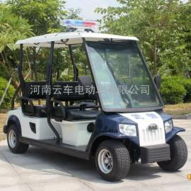 周口电动巡逻车、漯河电动巡逻车、平顶山电动巡逻车