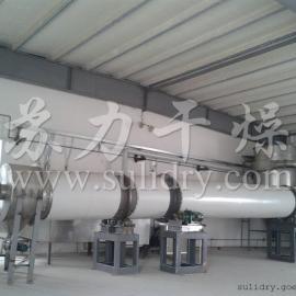 石墨粉烘干机,设备成功应用,石墨粉干燥机