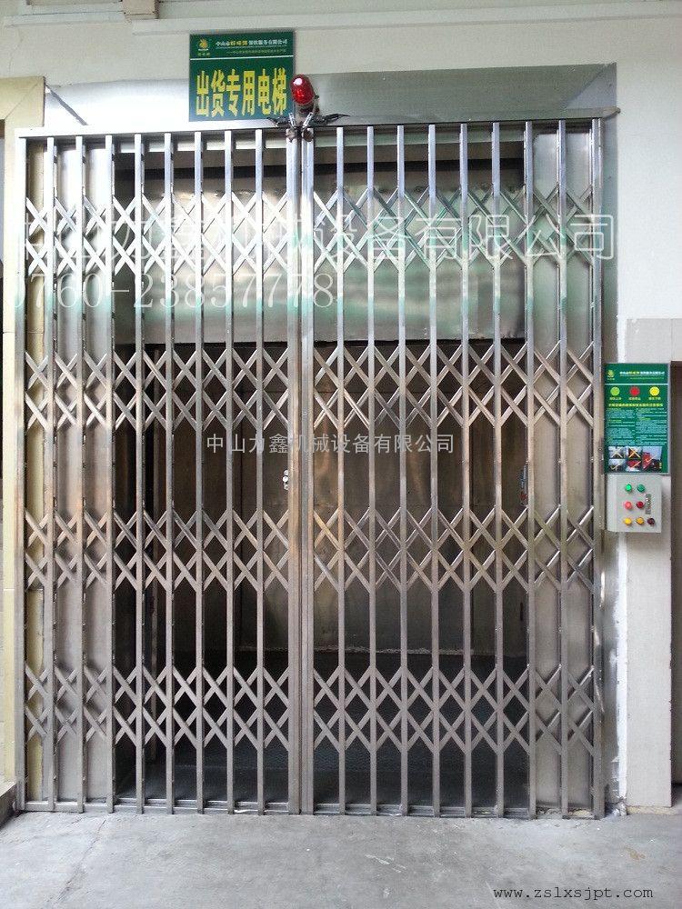 固定式液压升降机&烟台升降机&导轨式液压升降机