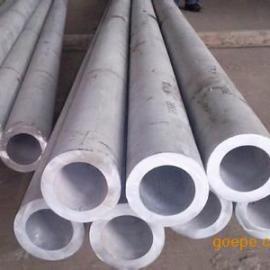 2205厚壁管