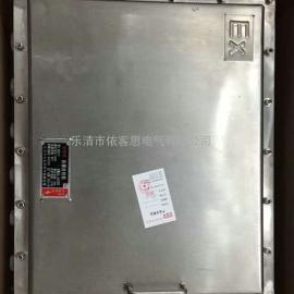 不锈钢端子箱内装大电流端子CT-3004 300A1组
