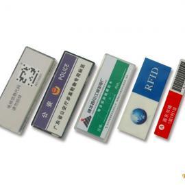 供应层架标签_rfid层架标签_电子货架标签
