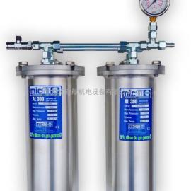 Micfil AL300德国进口0.5微米滤清器,过滤器油水分离