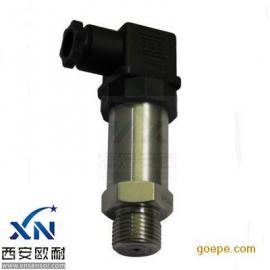 XL-802A压力变送器 高精度扩散硅变送器