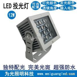 全新16W大功率LED方形投光灯