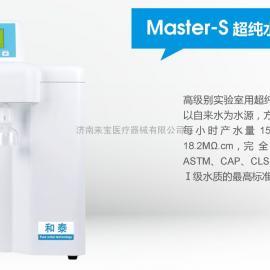 医用生化仪用纯水机价格