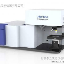 激光共聚焦显微拉曼光谱仪Finder One