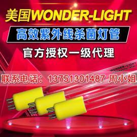 美国WONDERGPH1148T5L单端四针紫外线杀菌灯