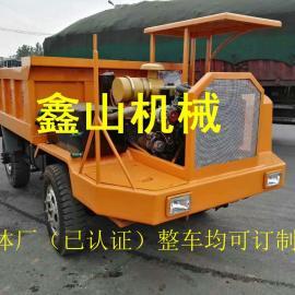 上饶井下矿车 小型矿用自卸车