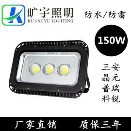 三珠带透镜LED投光灯150W