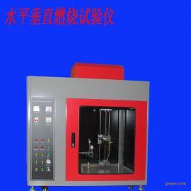 沧宁仪器CZF-5水平垂直燃烧试验仪
