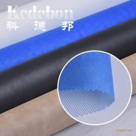 科德邦0.3mm防水透汽膜