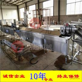 明超专业生产 蔬菜蒸煮杀青机 鱿鱼漂烫机