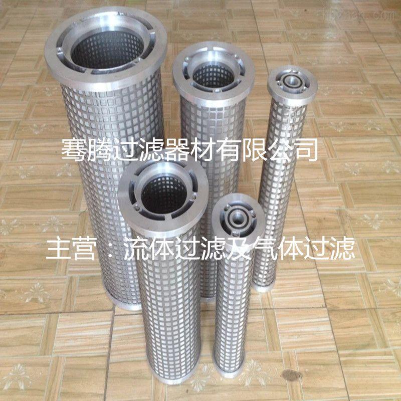 LY48/25W LY58/25W 汽轮机稀油站并联滤芯