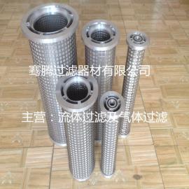 骞腾过滤厂家直销LY38/25汽轮机润滑油滤芯 稀油站滤芯