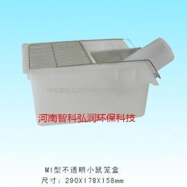 小鼠笼 实验鼠笼 郑州批发商