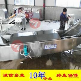 明超直售 蔬菜海带杀青预煮流水线 果蔬漂烫机