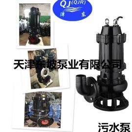 东坡WQ潜水排污泵自动耦合装置安装尺寸表-高扬程排污泵
