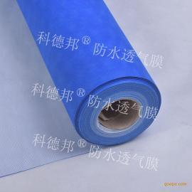 墙面围护系统高密度纺粘聚乙烯膜 透汽防水垫层