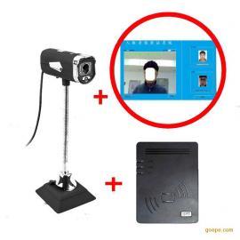 华思福身份证人脸识别设备人脸识别人证合一实名制认证