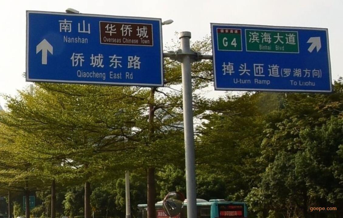 阳江交通指示牌设置的基本要求