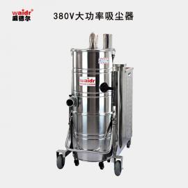 威德尔WX100/40吸金属碎屑专用大功率桶式吸尘器