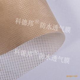 出口品质建筑防水透气膜 呼吸纸 10年厂家品质保证