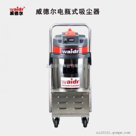 电瓶式工业吸尘器 干湿两用蓄电池吸尘器WD-1570