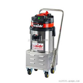 15L干湿真空吸尘器移动式无线充电式吸尘器小型工厂加工车间用